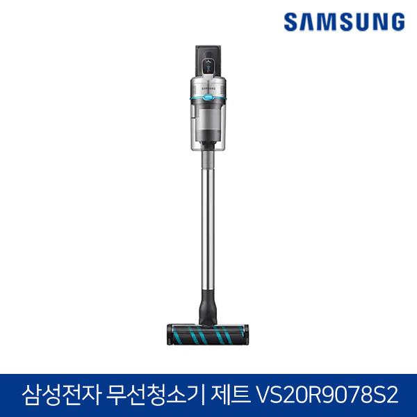 삼성전자 무선청소기 제트 VS20R9078S2 (+물걸레브러쉬)