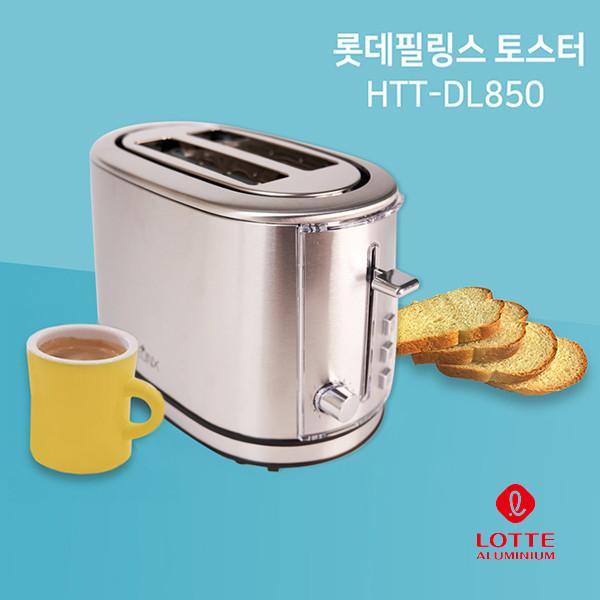 롯데필링스 2구 토스트기 토스터 집들이선물 HTT-DL850_리씽크팀