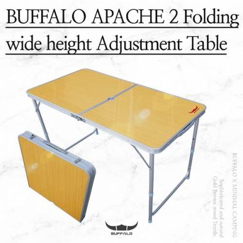 버팔로 아파치 2폴딩 캠핑 테이블  BCTA1505