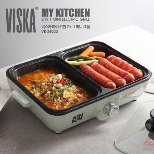 비스카 2 IN1 미니그릴 VK-Z4000
