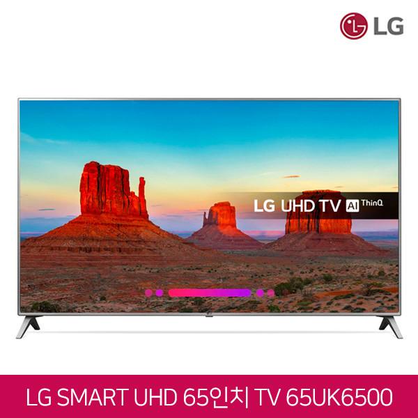 새것같은 무결점리퍼 LG전자 65인치 4K UHD HDR 스마트TV 인공지능 Ai ThinkQ 65UK6500
