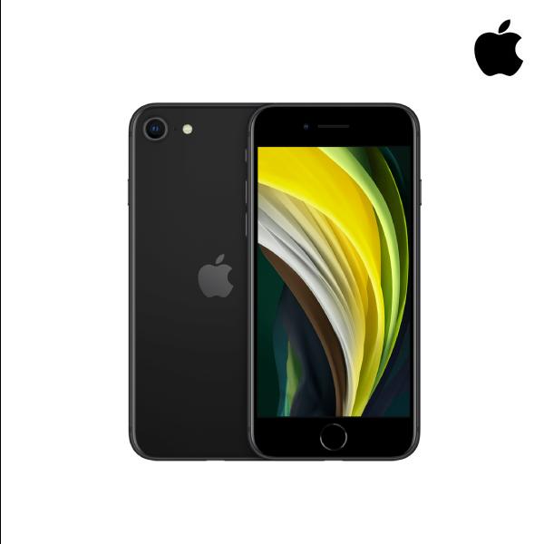 [SKT번호이동] 애플 아이폰SE 2 64G 선착순 신품특가! (자급제폰과 같은 25%요금할인 효과!)