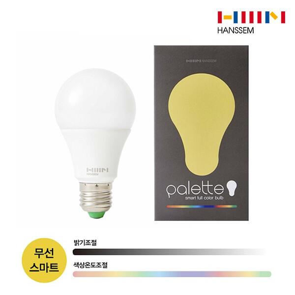 한샘 팔렛 스마트 LED 전구 (2종 택1/옐로우,화이트)