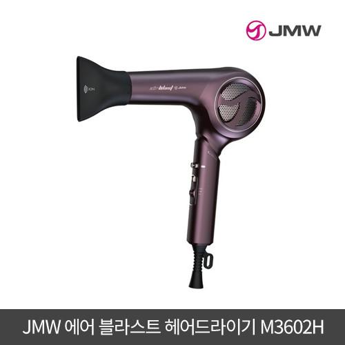 JMW 에어 블라스트 헤어드라이기 MF5101DWS
