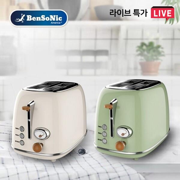 [타임세일~08/5까지]  레트로 감성의~ 벤소닉 아메리카 레트로 빈티지 토스터기