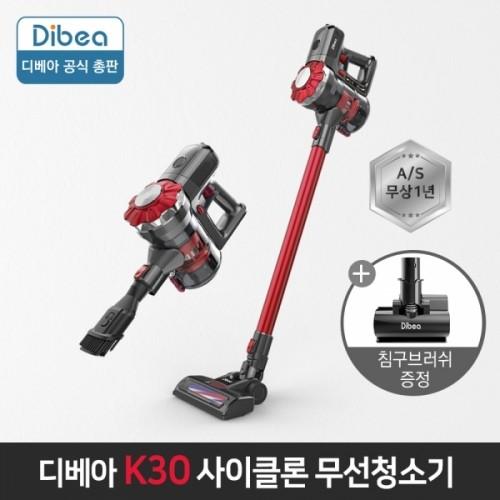 LG정품배터리장착! 디베아 차이슨 무선청소기 K30 (침구브러쉬 선착순증정)