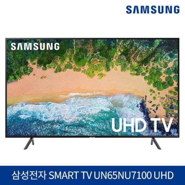삼성전자 65인치 4K UHD HDR 스마트 TV UN65NU7100
