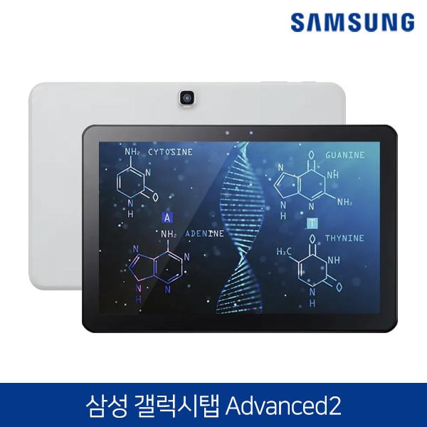 [타임세일~08/12까지]  새것같은 S급~ 삼성전자 태블릿PC 갤럭시탭 어드밴스2 10.1 SM-T583 (32G/WiFI전용/2019년 출시)